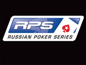 russian poker series 2014
